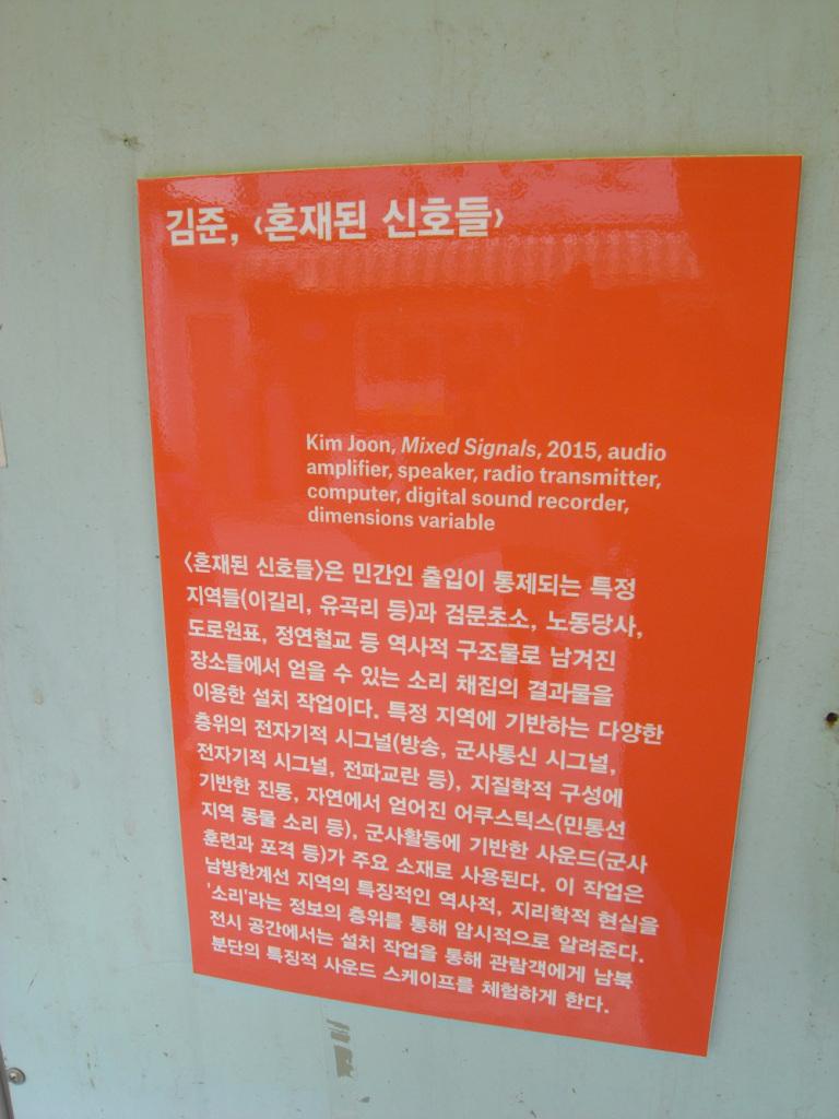 201-24 Geumhak Street,Kim Joon, Mixed Signals