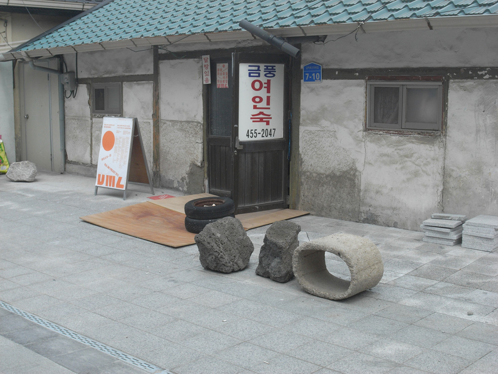 Geum-Poong Inn