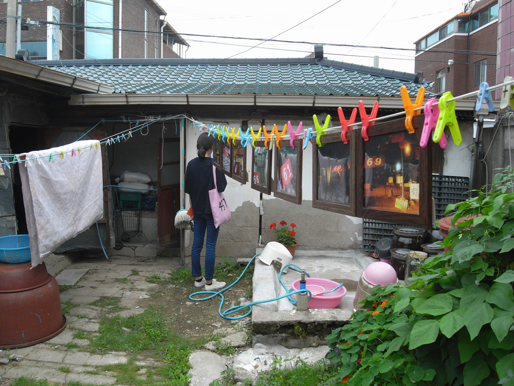 Geum-Poong Inn, Jehyun Shin, Alarming Number of