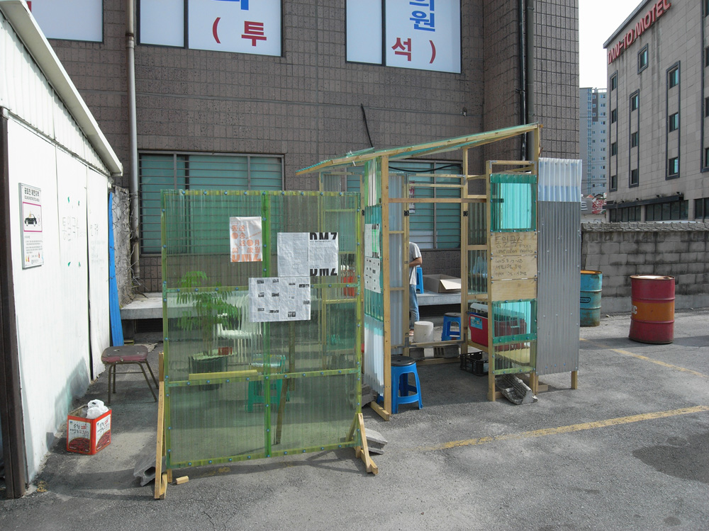 Dongsong Bus Terminal
