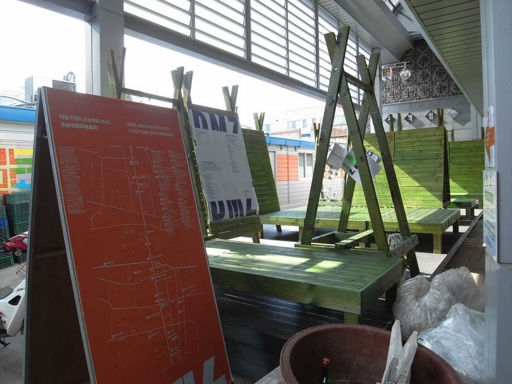 Dongsong Traditional Market (Service Center/Merchants' Association),Seoul National University Graduate School of Environmental Studies DMZ Studio, Everyday Space Workshop / Pyongsang Maru Design Building + Cheorwon Future Vision Workshop