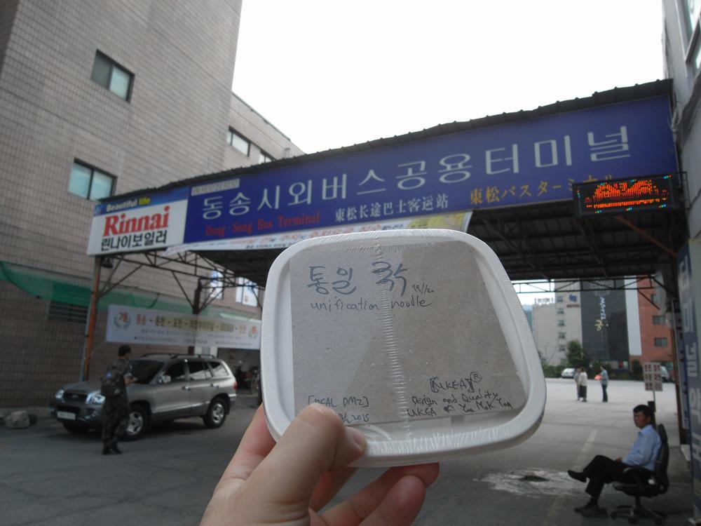 Unification Noodle